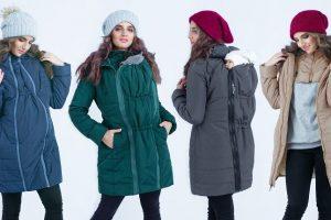 Как выбрать куртку беременным
