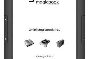 Электронные книги Gmini c E-Ink экранами обзавелись подсветкой